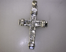 14kW 0.60ctw G-H SI Diamond Cross Pendant